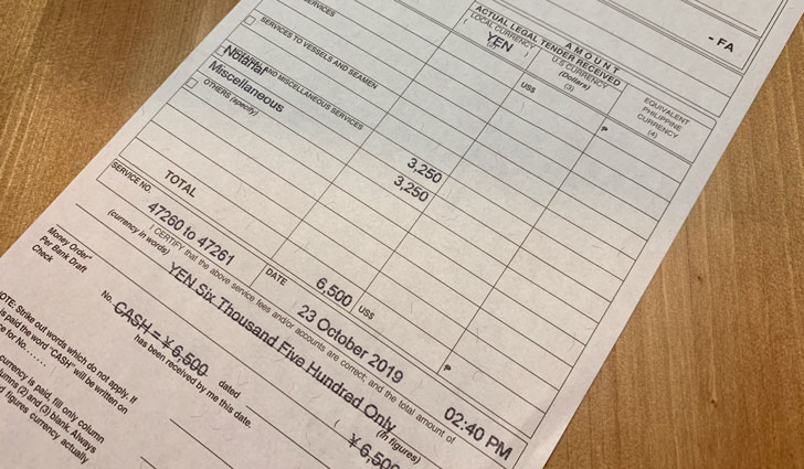 フィリピン大使館の出生届の費用について