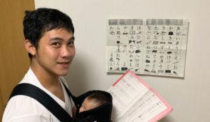 フィリピン人にオススメの日本語教材