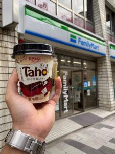 フィリピンのタホが日本で買える。
