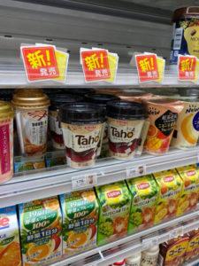 フィリピンのタホが日本で買える!